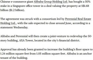 Ali-baba-buys-50-stake-in-singapore-office-building